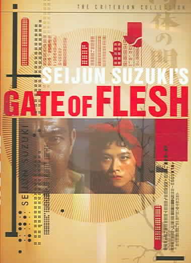 GATE OF FLESH BY SUZUKI,SEIJUN (DVD)